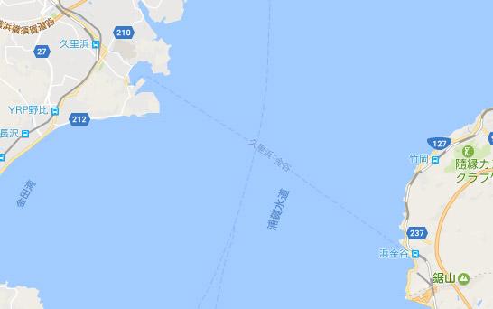 浜金谷港から久里浜港