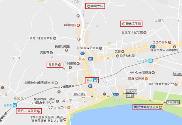 鎌倉観光マップ