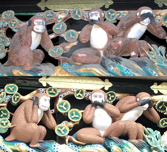 見猿、言わ猿、聞か猿
