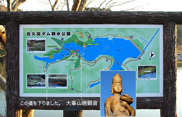 佐久間ダム 親水公園