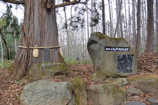 HK小鳥の声放送記念碑