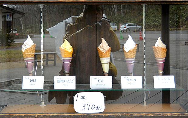 戸隠神社・奥社「ソフトクリーム5種」