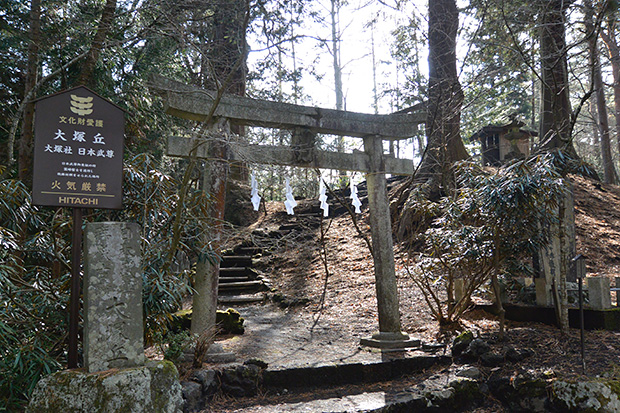 ヤマトタケル大塚丘