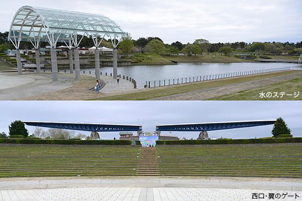 水のステージと翼のゲート