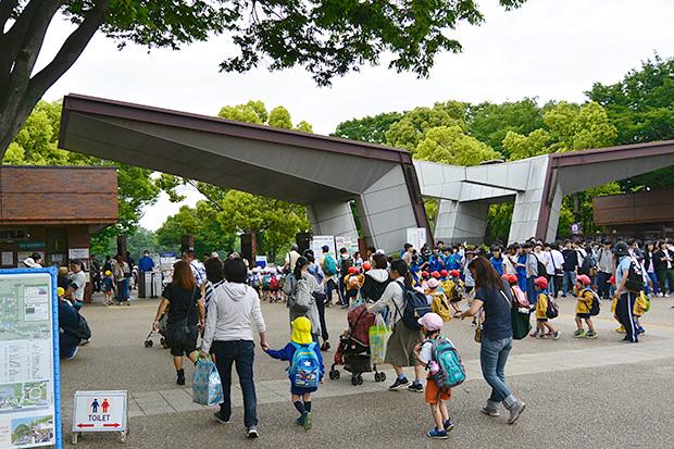昭和記念公園・入場ゲート(西立川)
