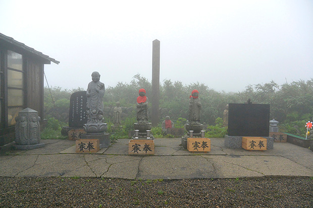 月山・御田原神社