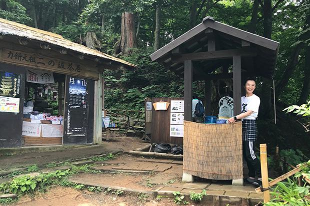 羽黒山・二ノ坂茶屋