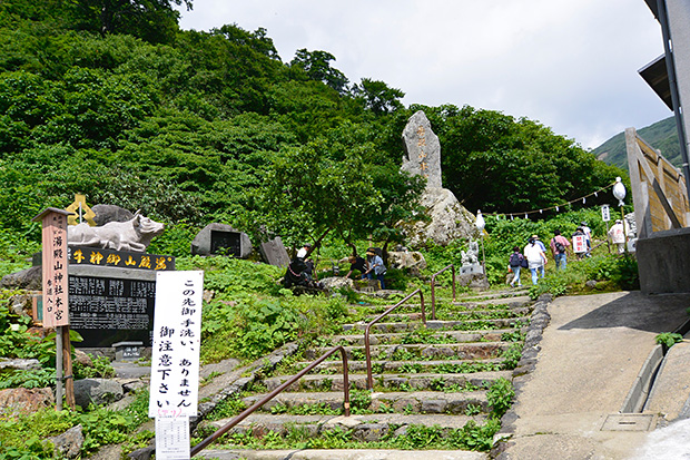湯殿山本宮・参道入り口