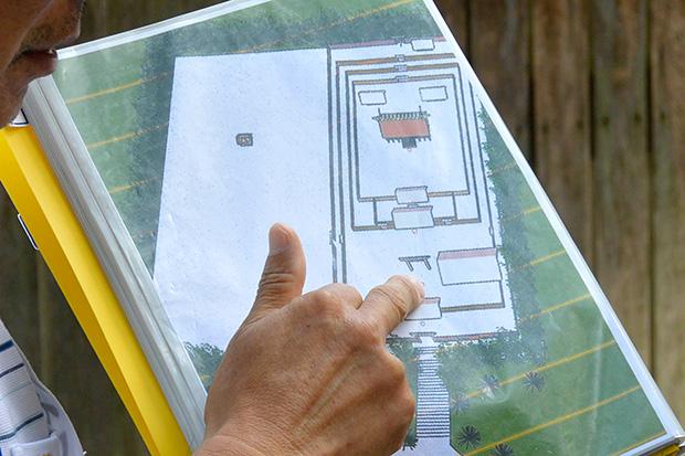 正宮の図解