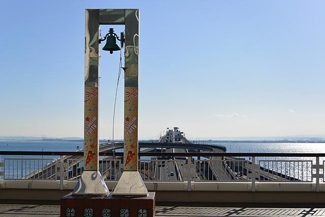 海ほたる・幸せの鐘