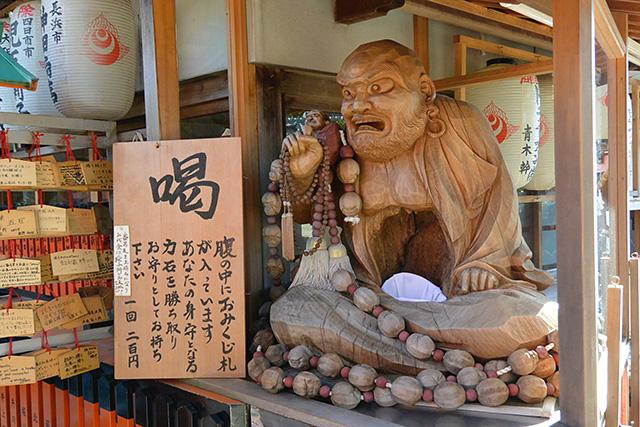 伏見稲荷大社・裏参道