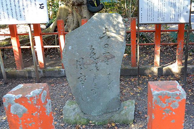 息栖神社・松尾芭蕉の句碑