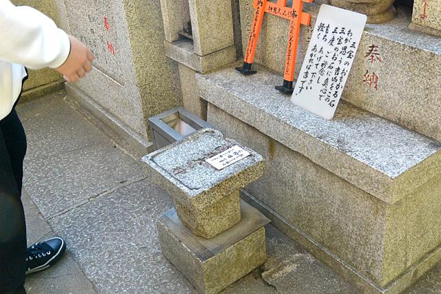 裏参道の「おもかる石」