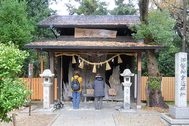 本殿右前にある長寿の館
