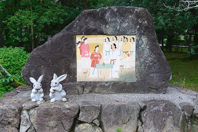 縁結びの碑