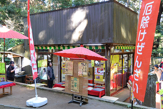 鹿島神宮・奥宮前の茶店