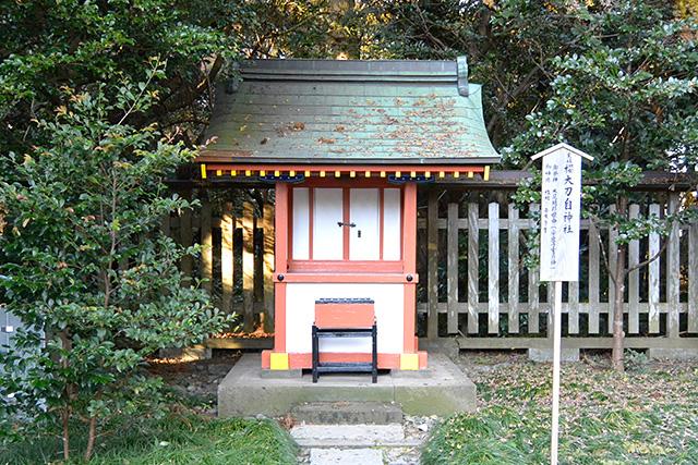桜大刀自神社