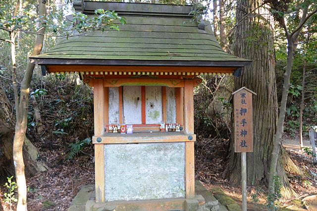 香取神宮・押手神社