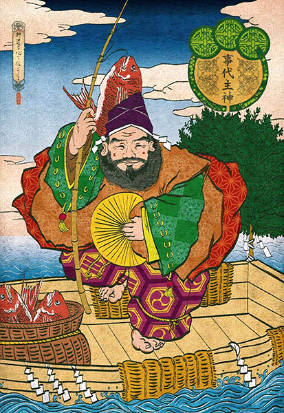 ヤエコトシロヌシ(八重事代主神)