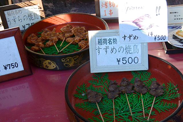 伏見稲荷大社・神幸道