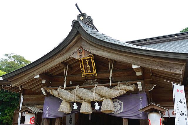 八重垣神社・拝殿