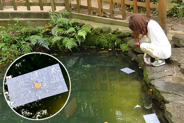 鏡の池(姿見の池)