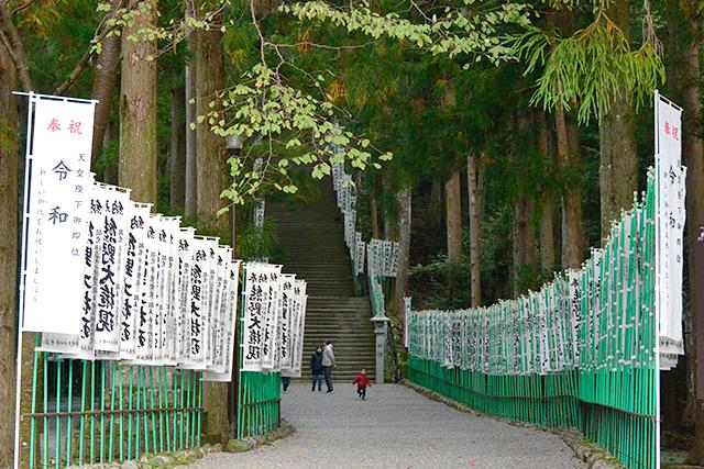 熊野本宮大社・参道