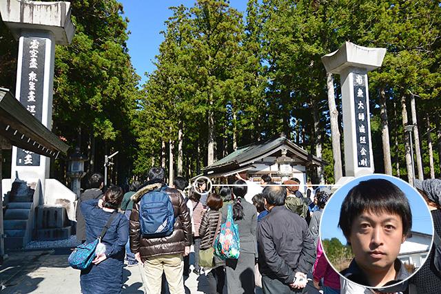 高野山・奥の院の入り口