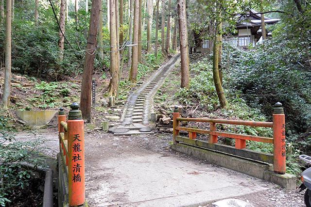伏見稲荷大社・晴明の滝へ