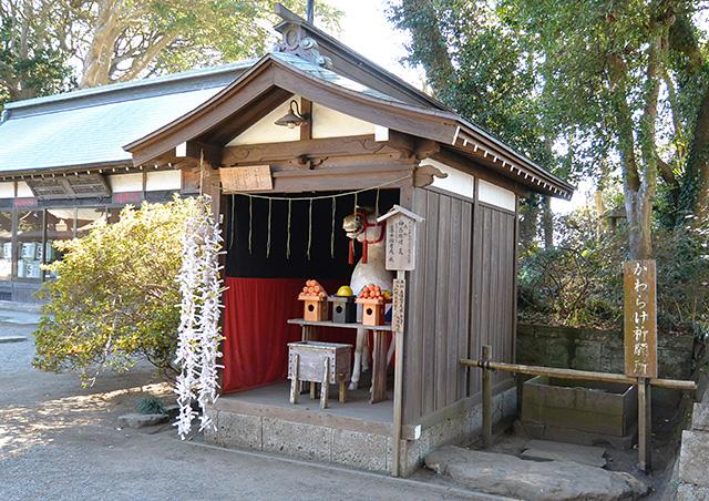 パワースポット酒列磯前神社・かわらけ祈願所