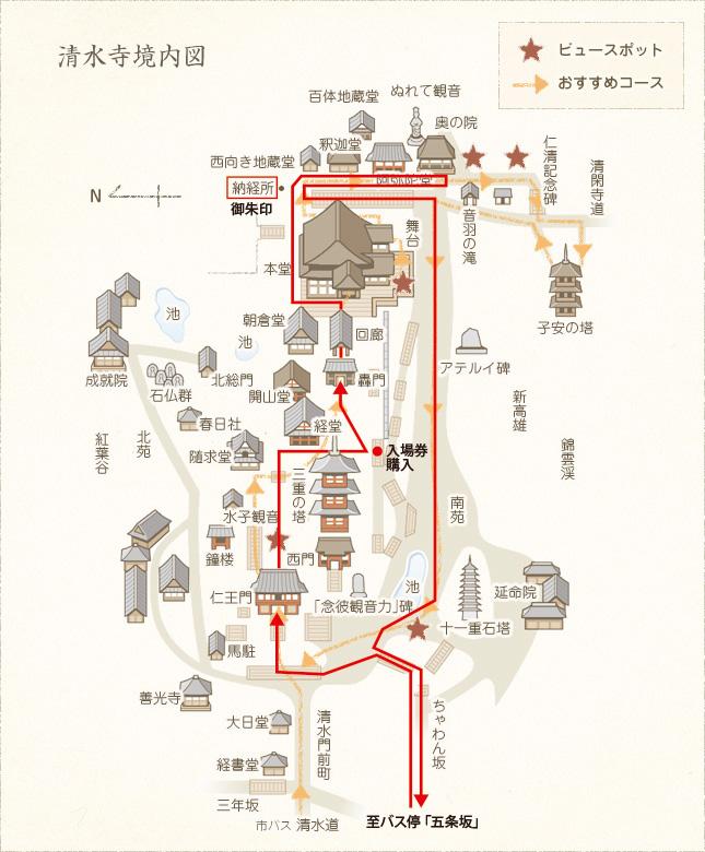 清水寺Map