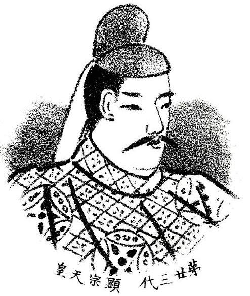 第23代顕宗天皇